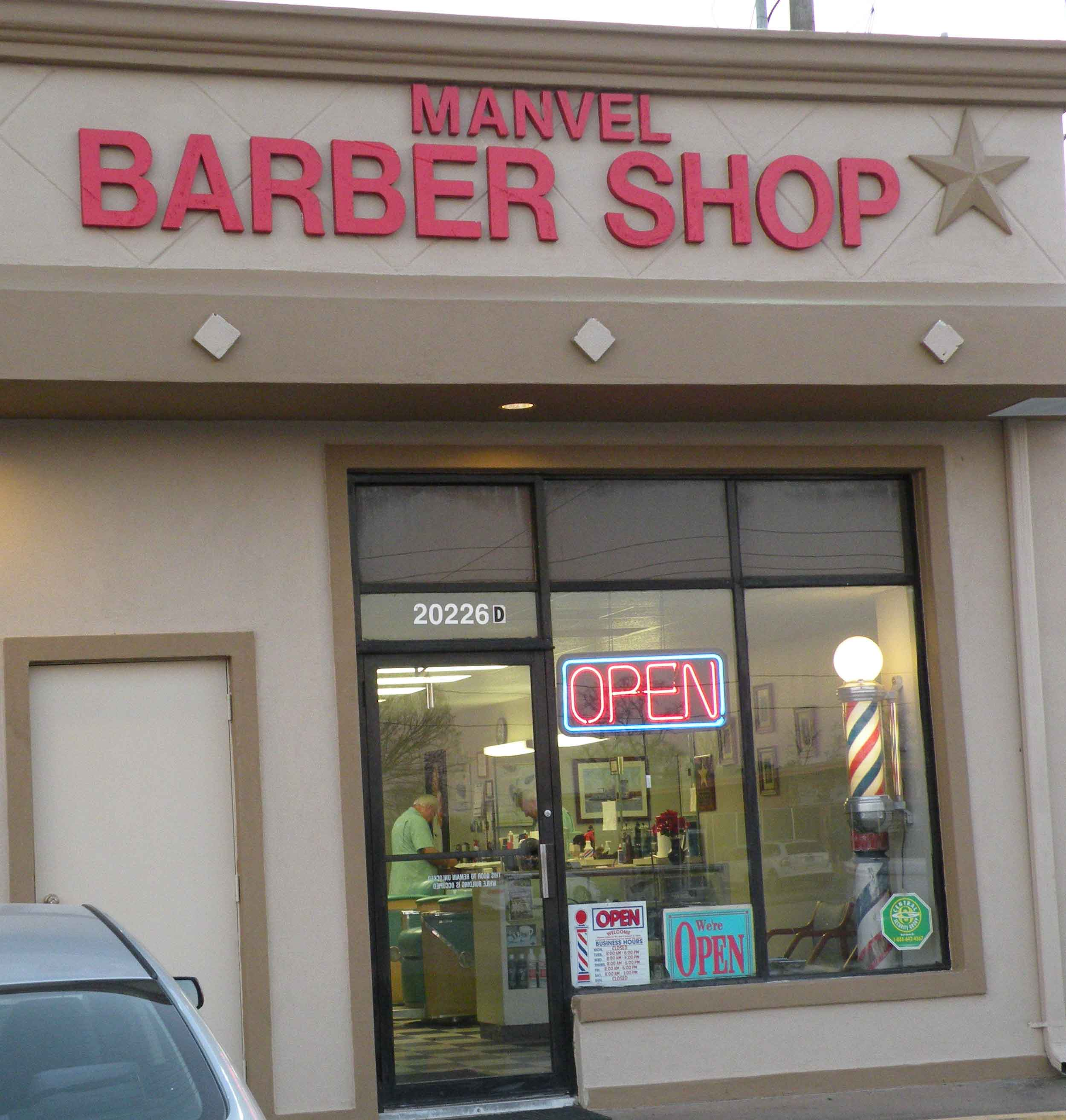 Manvel Barber Shop Front Entrance